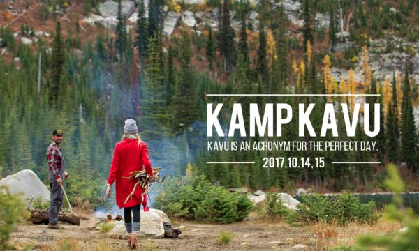 KAMP KAVU 2017 イベント画像2