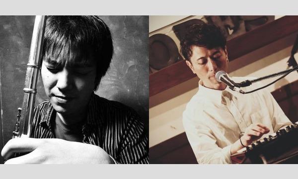 Flamenco Latin duo 天辰 直彦×斎藤 タカヤ@プラス・イレヴン イベント画像1