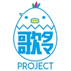 歌タマプロジェクト実行委員会 イベント販売主画像