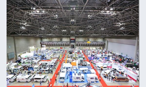 東京キャンピングカーショー2015 イベント画像2
