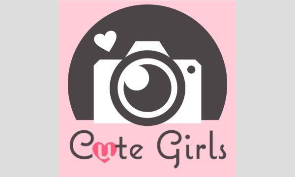 Cute Girls撮影会 9月26日 釘町みやび LUCA イベント画像2