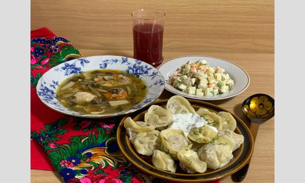 ロシア料理教室「シベリア鉄道」 イベント画像3