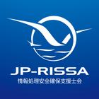 情報処理安全確保支援士会(JP-RISSA)のイベント