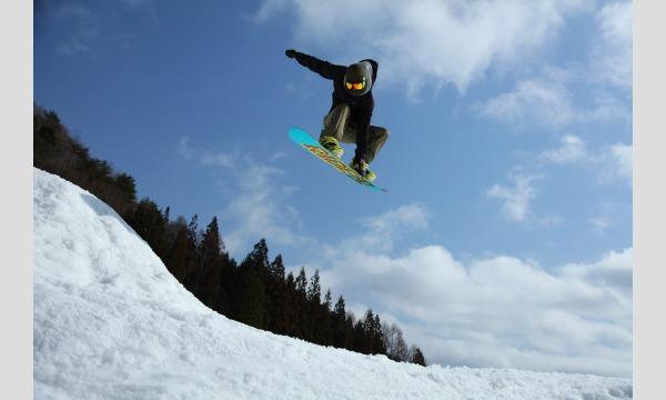 日本スキー場開発限定!!【2019‐2020 WINTER SEASON】NSDスノーリゾート共通リフト券 イベント画像1