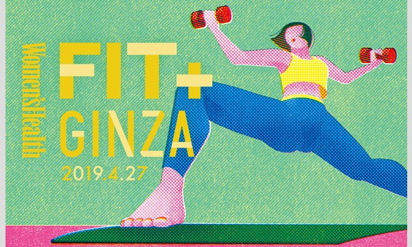 【Women's Health】「Fit+GINZA」#01 イベント画像1