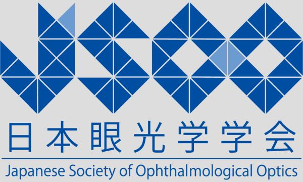 日本眼光学学会 OCT講習会2021 イベント画像2