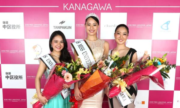 2019ベスト・オブ・ミス神奈川決勝大会 イベント画像3