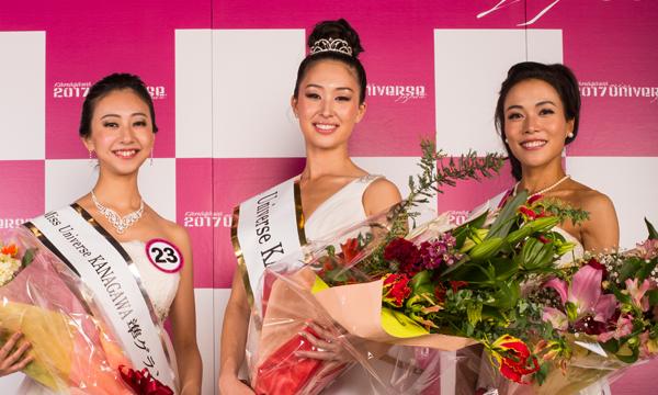 2018年ミス・ユニバース・ジャパン神奈川決勝大会 イベント画像3