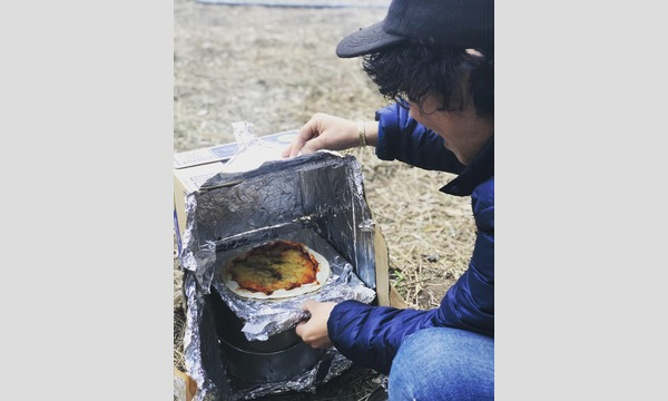 マナビノキ えっ!?ダンボールでピザが焼けるの!?作って!焼こう!ダンボールオーブンで手作りピザ作りに挑戦! イベント画像2