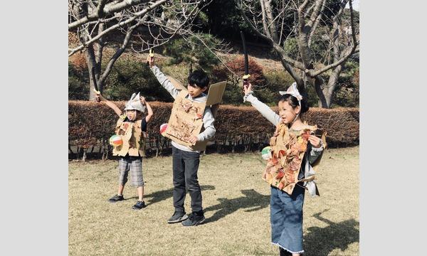 マナビノキ 寒さに負けるな!チャンバラde探究!!仲間と共に、いざ出陣!~SYOKU-YABOの乱~(農園の昼食付) イベント画像3