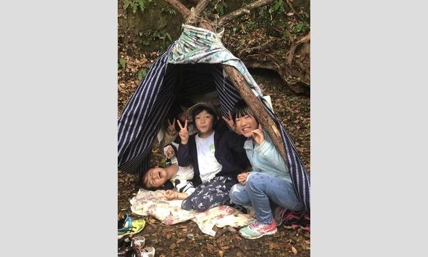 マナビノキ 鎌倉ハイク&ひみつ基地をつくろう(昼食は牛乳パックホットドック!) イベント画像2
