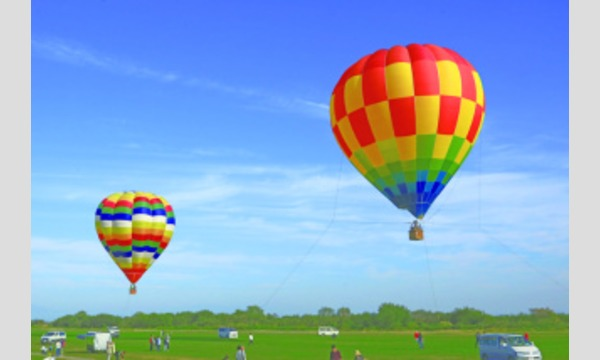 マナビノキ 冬の空に高く舞い上がれ!ミニ熱気球づくりに挑戦! イベント画像1
