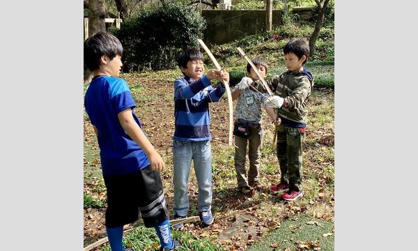 マナビノキ 原始人体験!?自分で作った弓矢で、狩りの名人を目指そう! イベント画像2