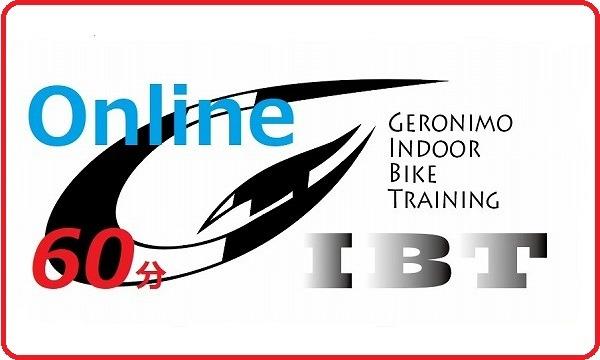 GERONIMO Online IBT 2020/7/23(木) 20:30~21:30 イベント画像1