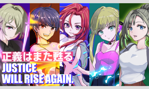 JUSTICE WILL RISE AGAIN - 正義はまた甦る(5月公演) イベント画像1