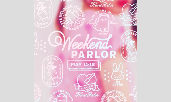 5/11(土)Weekend PARLOR 12-14時入場予約 イベント画像1