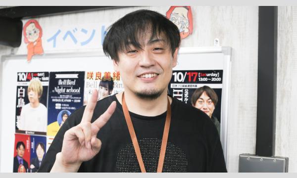 鈴木たろうプロ【9/21(火)】@ベルバード 同卓確定チケット イベント画像2