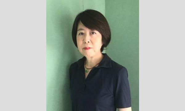 【オンライン】『愛の不時着』を誕生させた韓国ドラマの力の源泉を探るシリーズ イベント画像2