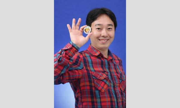 【オンライン】【チェッコリ大学】八田靖史の[20品目の料理で知る韓国社会] イベント画像2