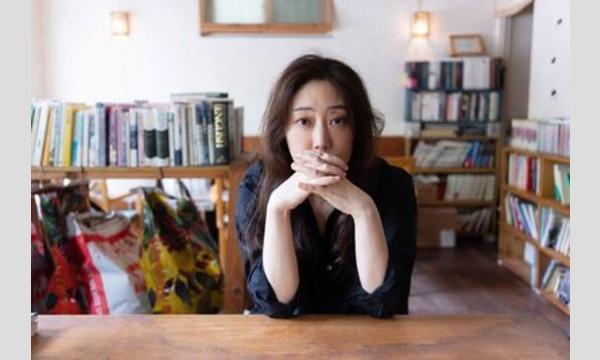 【オンライン】著者イム・キョンソンさんと翻訳者渡辺奈緒子さんが語り合う『村上春樹のせいで』 イベント画像2