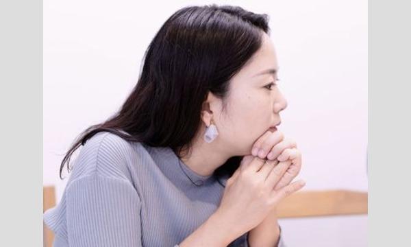 【オンライン】著者イム・キョンソンさんと翻訳者渡辺奈緒子さんが語り合う『村上春樹のせいで』 イベント画像3