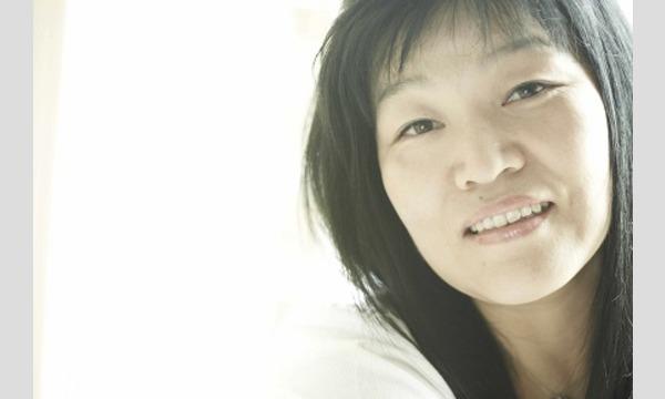 【オンライン】クオン読書クラブ―第2回「シン・ギョンスクさんを語る」 イベント画像1