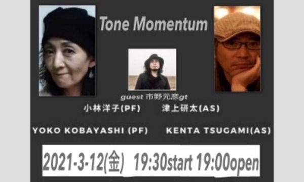3/12(金) Tone Momentum with市野元彦 イベント画像1