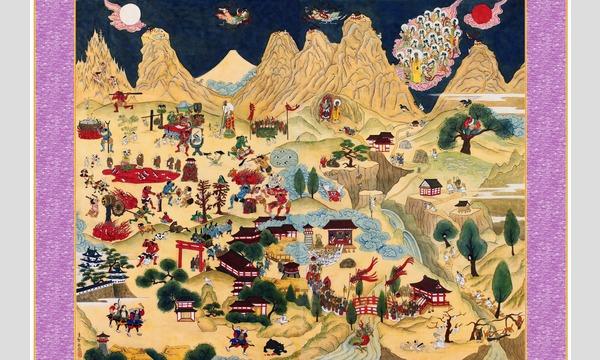 Online TOYAMA Travel 5. 雄大な自然と信仰の山。知られざる立山黒部との出会い イベント画像2
