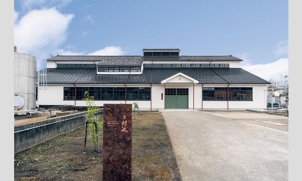 Online TOYAMA Travel 4. 北陸唯一のウィスキー蒸留所・若きブレンダーと伝統産業の挑戦 イベント画像2
