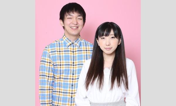 パーパー初単独ライブ「ほいほいはひふへほ」 in東京イベント