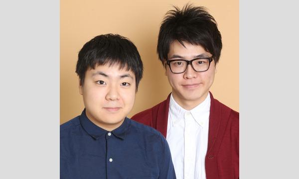 サスペンダーズ単独ライブ「この有様」 in東京イベント