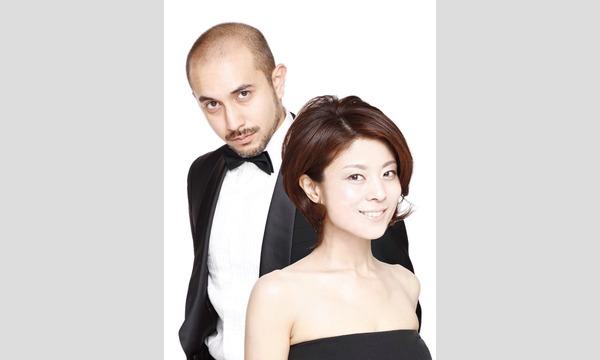 6/17(水) 21:00〜 The Duets Party vol.6 【配信ライブ】 イベント画像1
