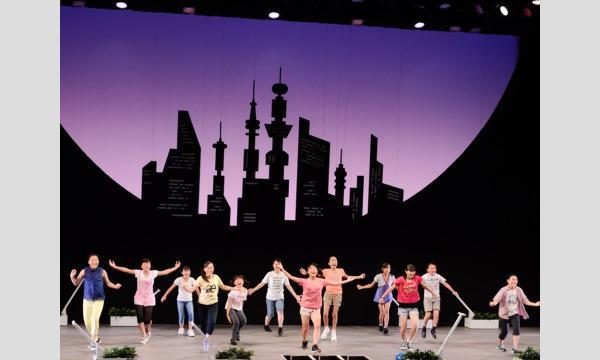 さいたま子どもミュージカル第3回公演『ロビンソン・ロビンソン』 イベント画像2