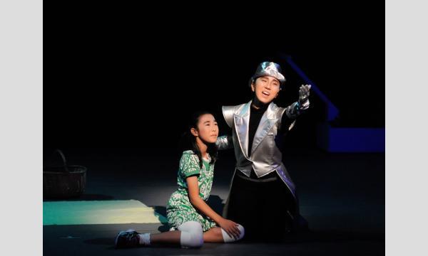 さいたま子どもミュージカル第3回公演『ロビンソン・ロビンソン』 イベント画像3