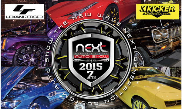 NEXT AUTO SHOW 2015 7th@幕張メッセ イベント画像1