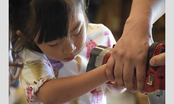 ジェイアール西日本伊勢丹の2019年11月2日(土)に京都で初開催!「6歳になったら机を作ろう!」イベント