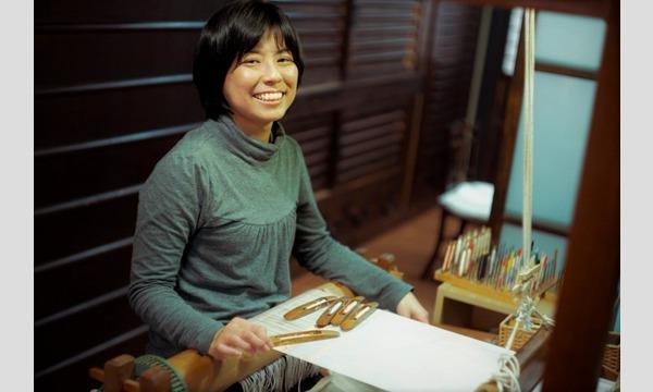 ジェイアール西日本伊勢丹の築120年明治生まれのリノベ町家で、職人と一緒につづれ織体験イベント