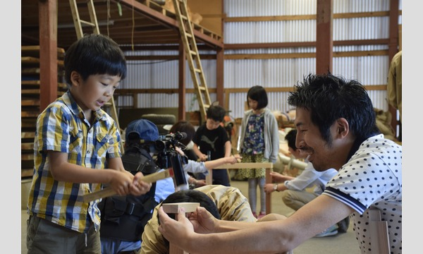 2020年10月17日(土)に京都で開催!「6歳になったら机を作ろう!」 イベント画像2