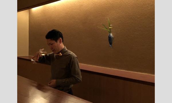 ニュイ・ブランシュパーティ 船越雅代氏×シャンパーニュ バイ フェルナンド イベント画像2