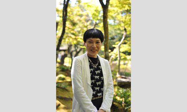 南禅寺界隈400年をめぐる日本庭園~年代ともに変わる庭園様式の違いを体感 イベント画像1