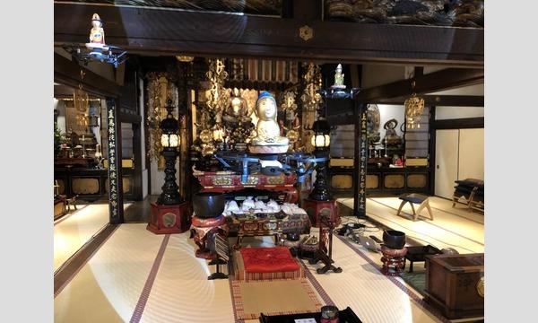 伝統からドローン仏など斬新な仏像を彫る仏師が教える仏像の歴史と作り方・彫刻体験 イベント画像3