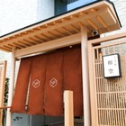 和空 下寺町のイベント