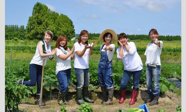 農業女子へのStart Up!~女性のための農業 トーク&カフェ~ in東京イベント