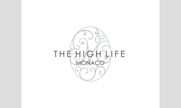 オンラインチャリティー by The High Life Monaco イベント画像1