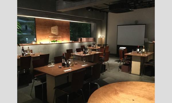 ワインワークス南青山 ワイン会 10月「熟成ワイン」※第1部満員 in東京イベント