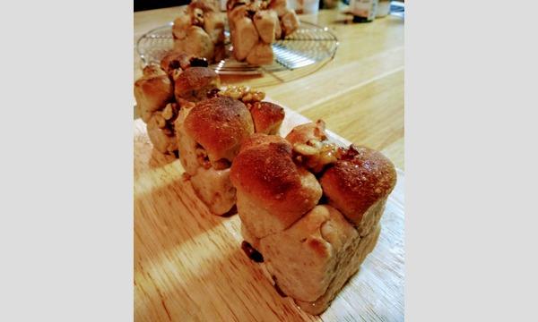 【『乾杯で始まる』パン教室】@ワインワークス南青山 '17/11 in東京イベント