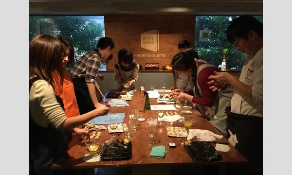 乾杯で始まるパン教室@ワインワークス南青山 '18/02 in東京イベント