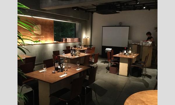 【ワインセミナー 手塚ディプロマの解説で楽しむ「産地比較によるワイン主要品種の飲み比べ」】 in東京イベント