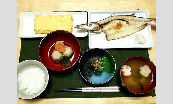 【料理教室 ~第1回 「出汁の基本」~】 in東京イベント