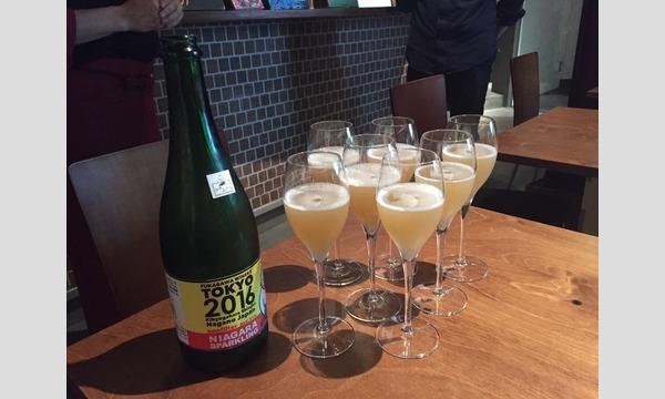 【東京・深川のワイン&ワイン樽熟成の日本酒を楽しむ会】 in東京イベント